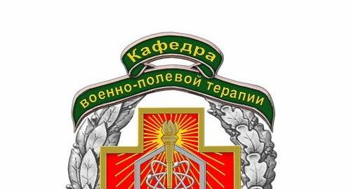 Суровцева татьяна викторовна врач больница 20