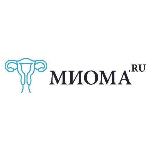 Центр лечения миомы матки на Тульской