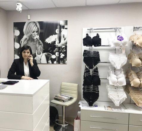 магазин женского белья милана липецк
