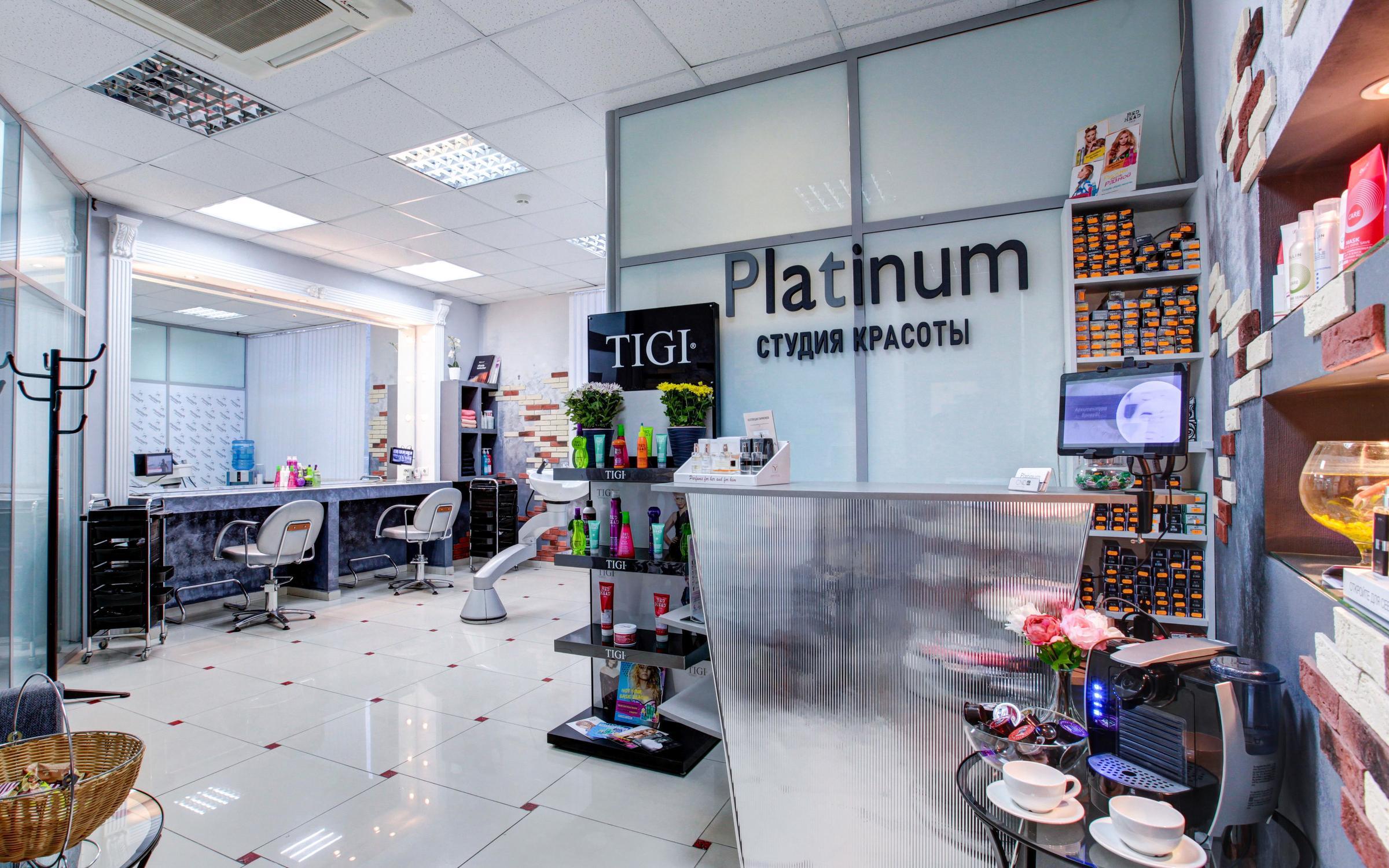 фотография Салона красоты Platinum на метро Дмитровская