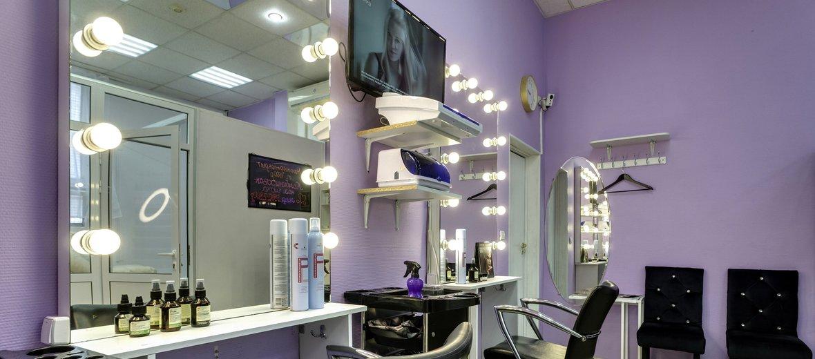 Фотогалерея - Салон красоты Estrella в Строгино