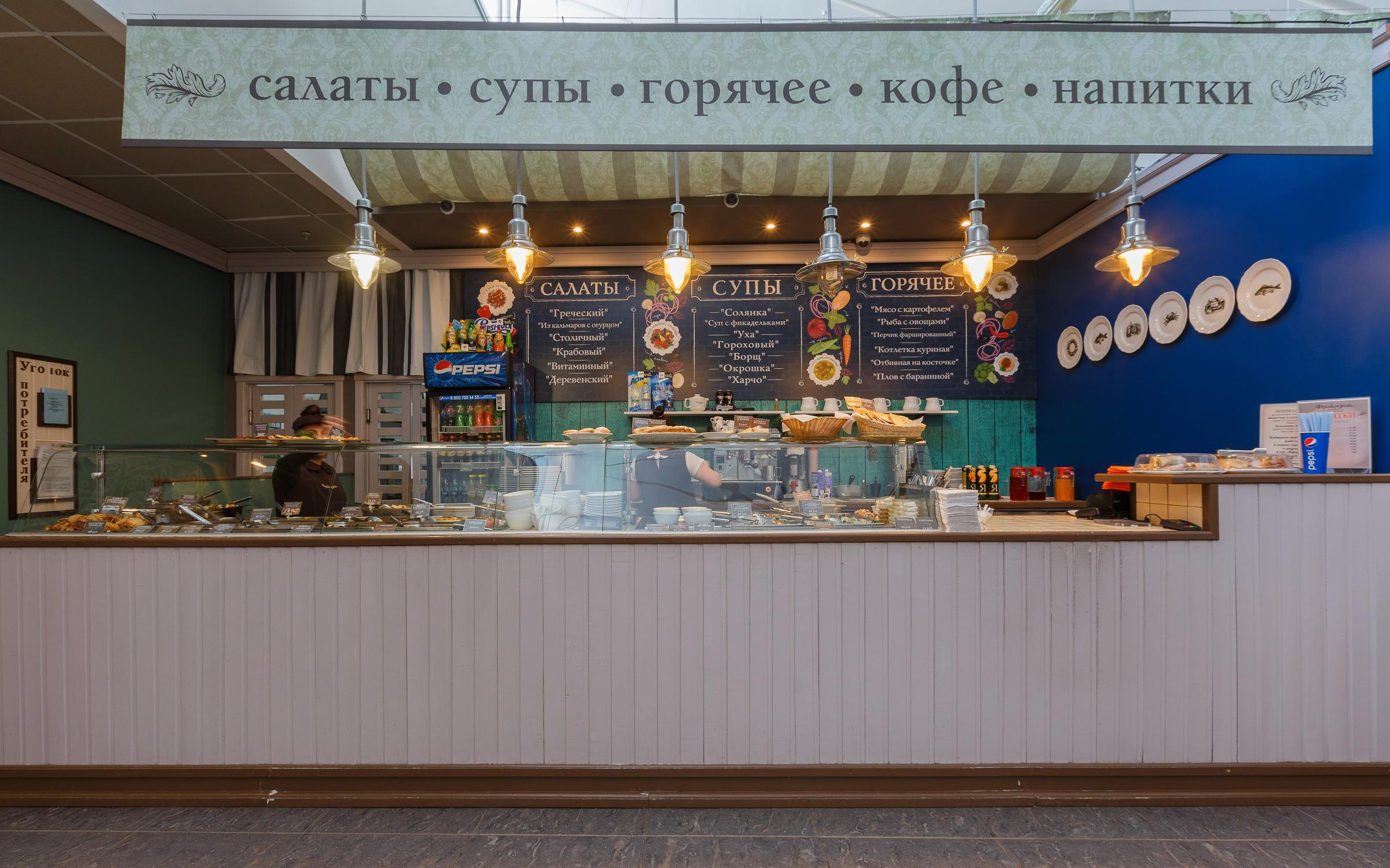 фотография Службы доставки еды Фрикадель на Свердловской улице