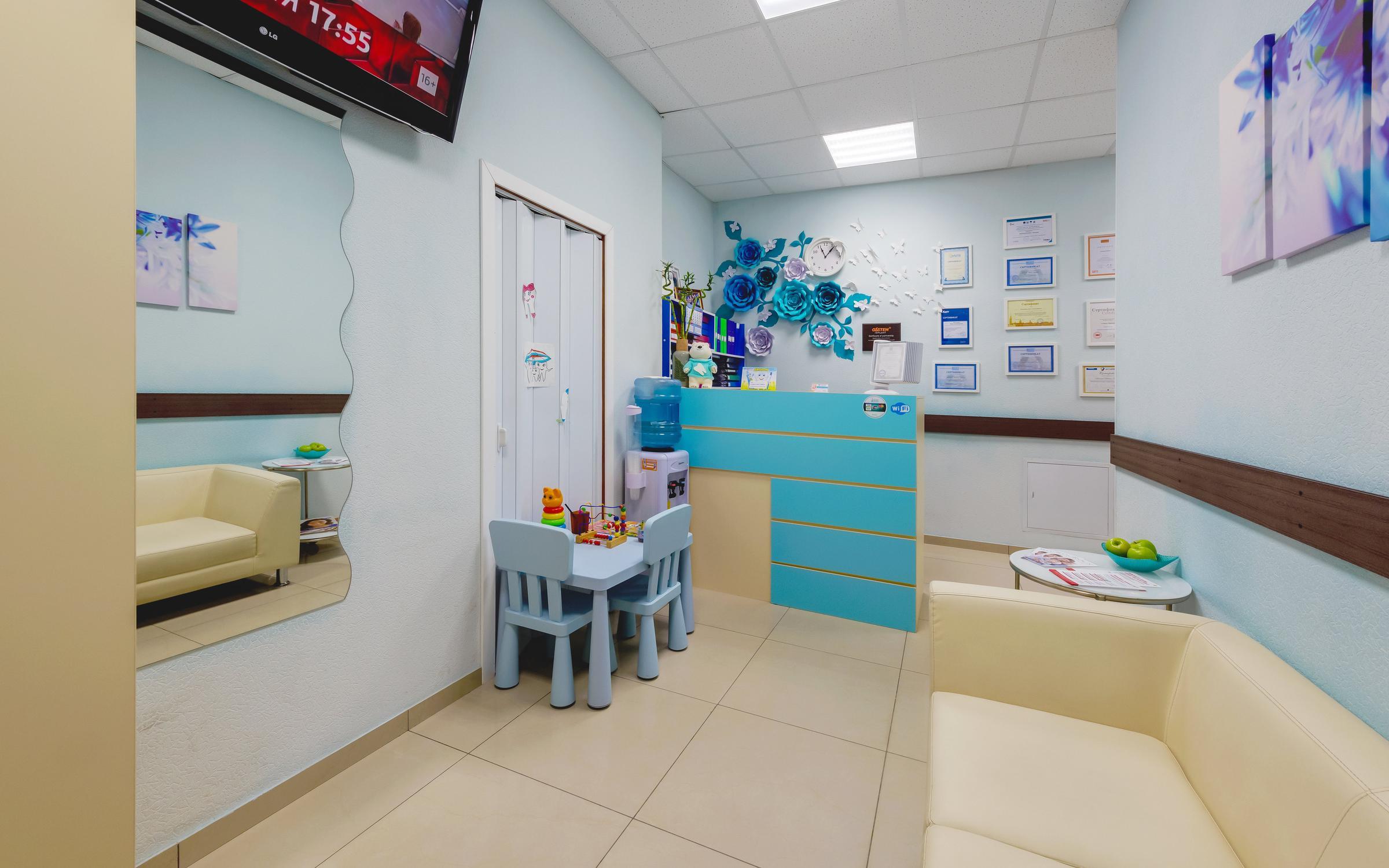 фотография Стоматологической клиники ПарнасДент на улице Николая Рубцова