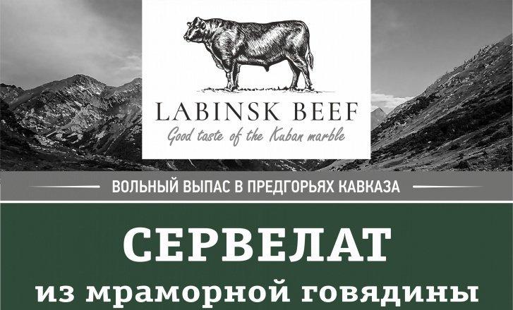 фотография Продовольственного магазина Агрокомплекс на улице Горького, 123