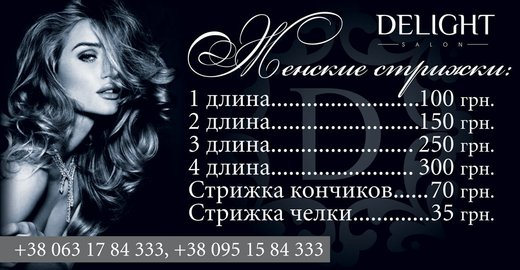 спа салоны на новокузнецкой