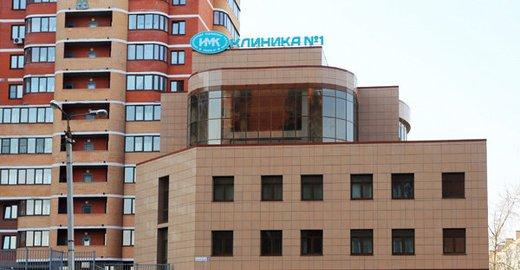 Где в дмитрове можно сделать медицинскую книжку прием на работу украинца по патенту налоги
