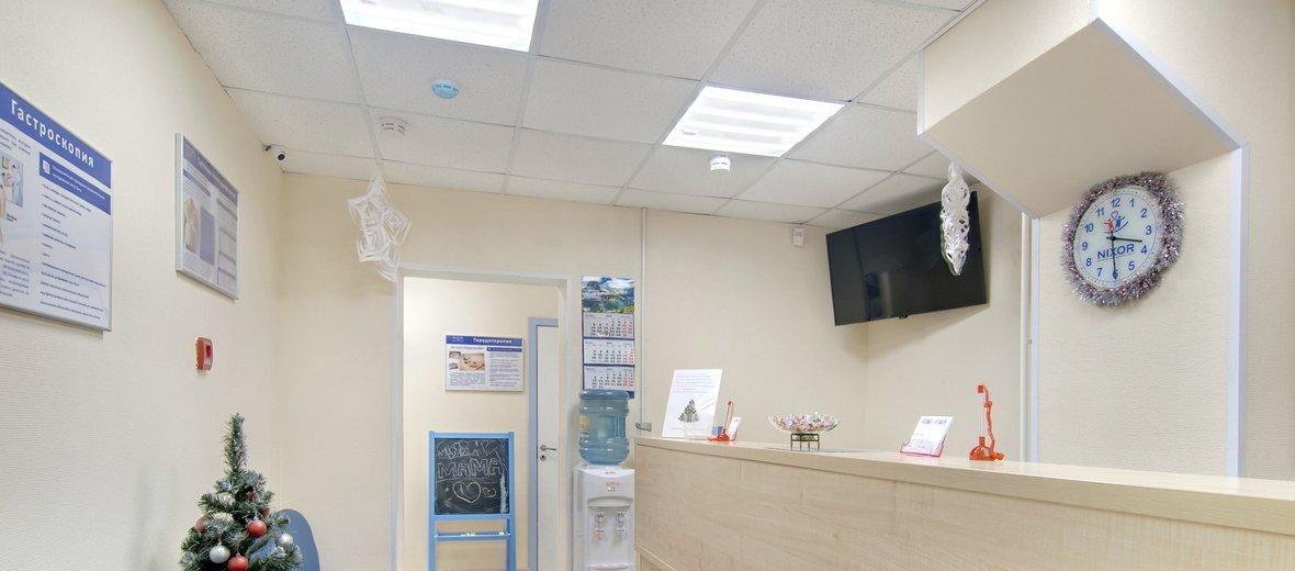 Фотогалерея - NIXOR Clinic, семейные медицинские центры