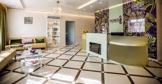 фотография Центра здоровья и красоты Fereo на Съездовской улице