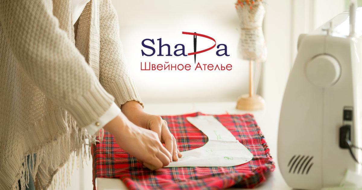 фотография Салона-ателье Shapa на Широкой улице