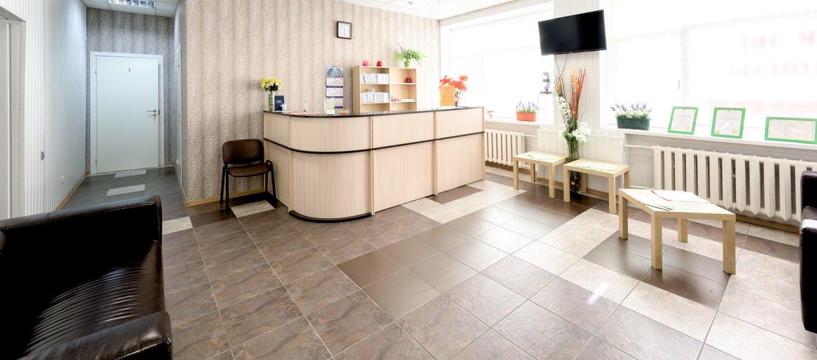 Фотогалерея - Медицинский центр ОМЕГА на Бухарестской улице