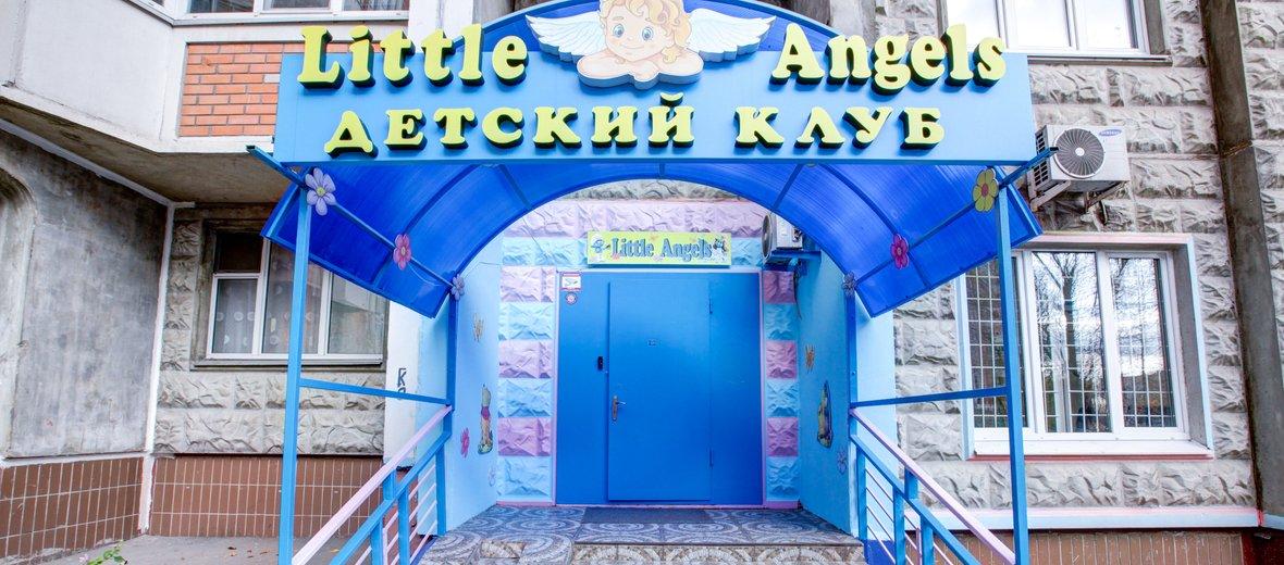 Фотогалерея - Частный английский детский сад Маленькие Ангелы