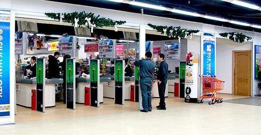 Автоматы денег играть бесплатно магия в игровые