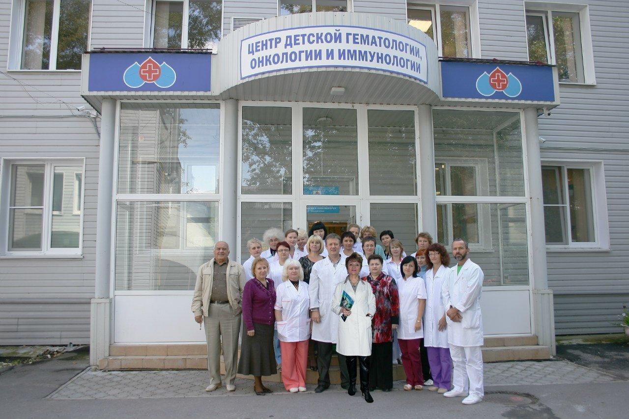 фотография Научно-клинического центра гематологии, онкологии и иммунологии на улице Строителей