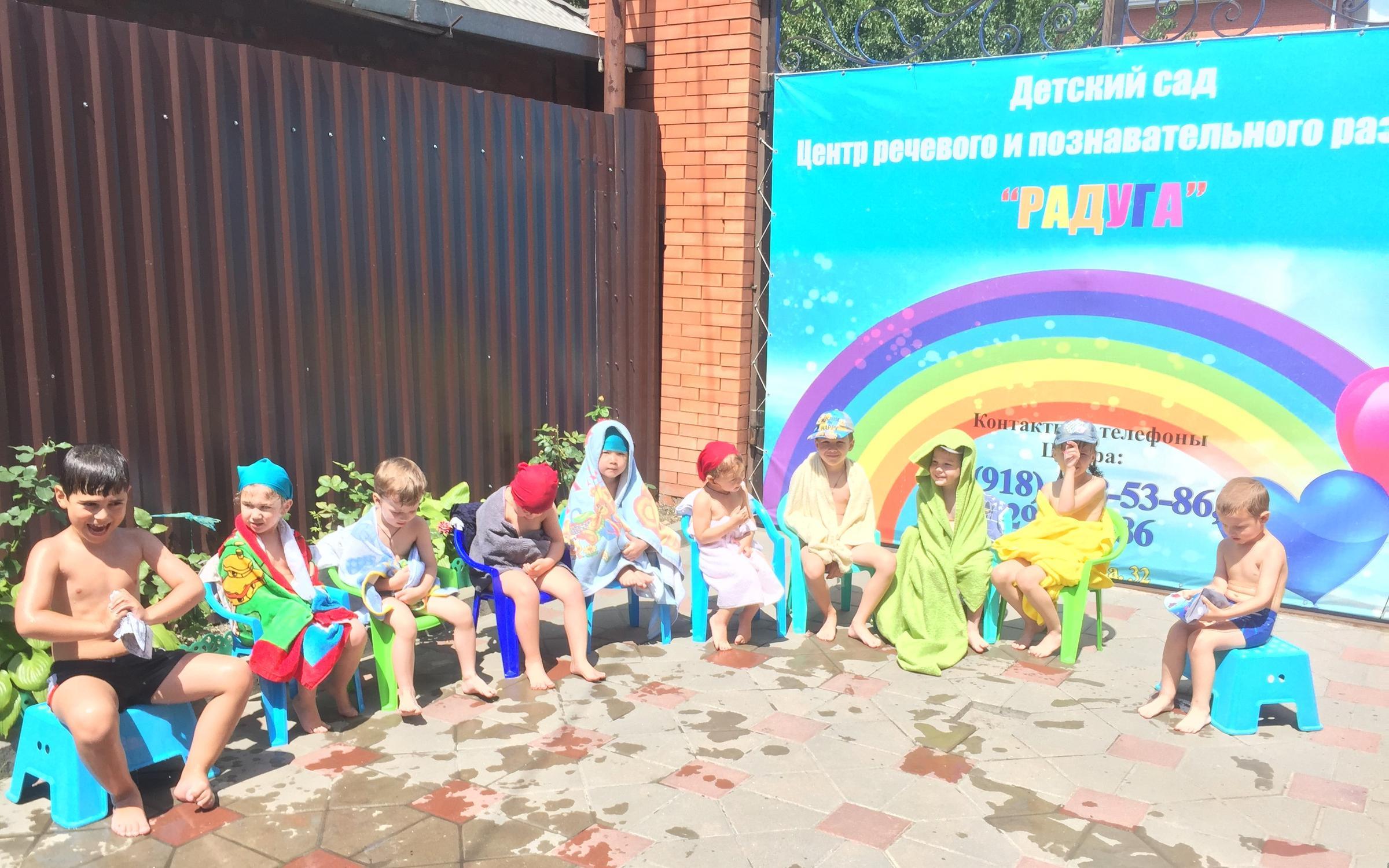 фотография Детского сада Радуга на улице Сурикова