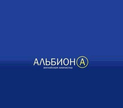 фотография Химчистки Альбион-А в ТЦ Вешняковский Пассаж