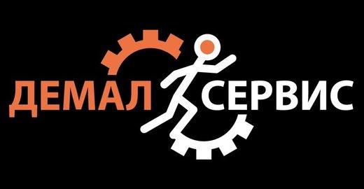 фотография Сервисного центра Демал-Сервис в Перово