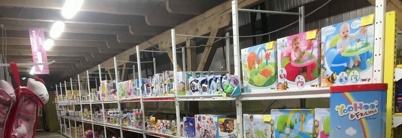c1ce09a1cd5c Прайс-лист интернет-магазина детских игрушек Твое Детство - Магазины ...