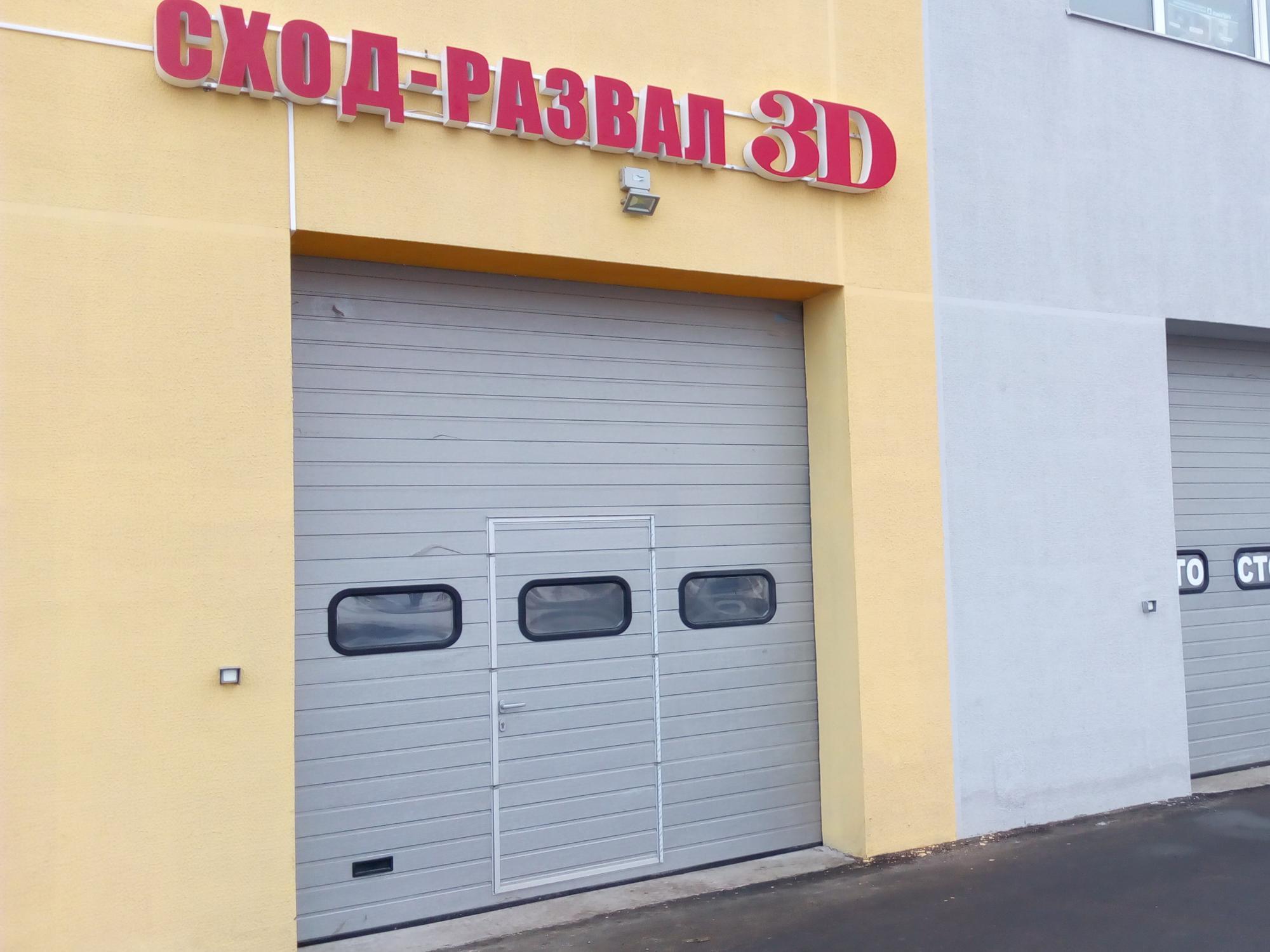 фотография Автосервиса АвтоШинМонтаж на Инженерной улице, 43б