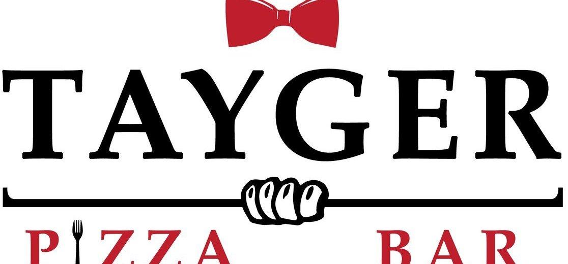 Фотогалерея - Tayger Pizza Bar
