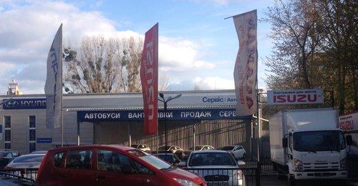 фотография СТО Автоком в Шевченковском районе