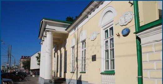 Центральная клиническая больница no 2 имени н.а.семашко оао ржд