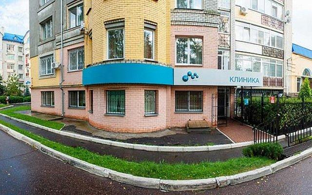 фотография Клиники Медси в Брянске