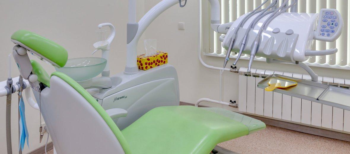 Фотогалерея - Клиника Дом стоматологии на метро Бунинская аллея