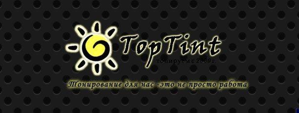 фотография Авто-ателье TopTint на Новороссийской улице