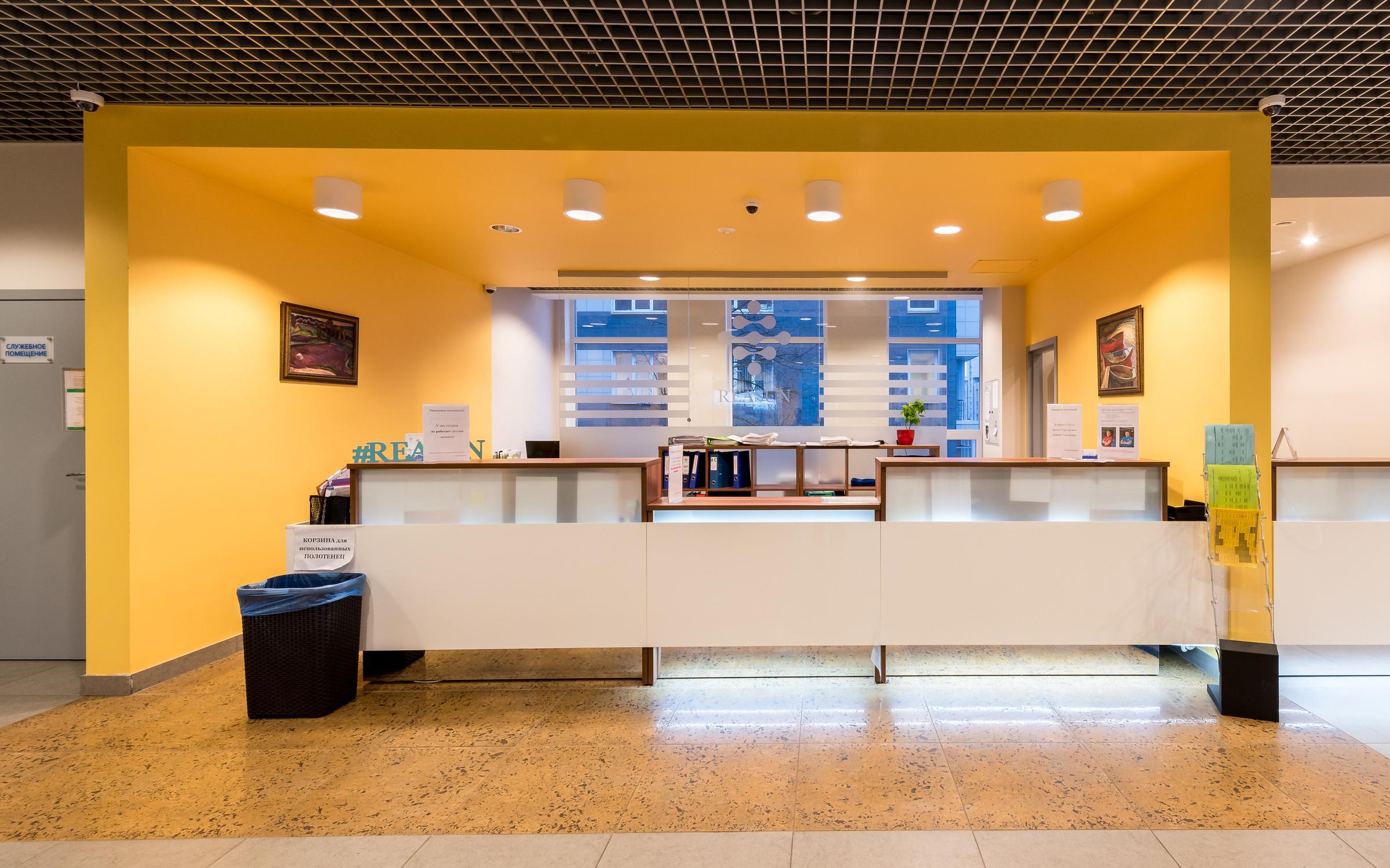 фотография Многопрофильного медицинского центра REASUNMED на Варшавской улице