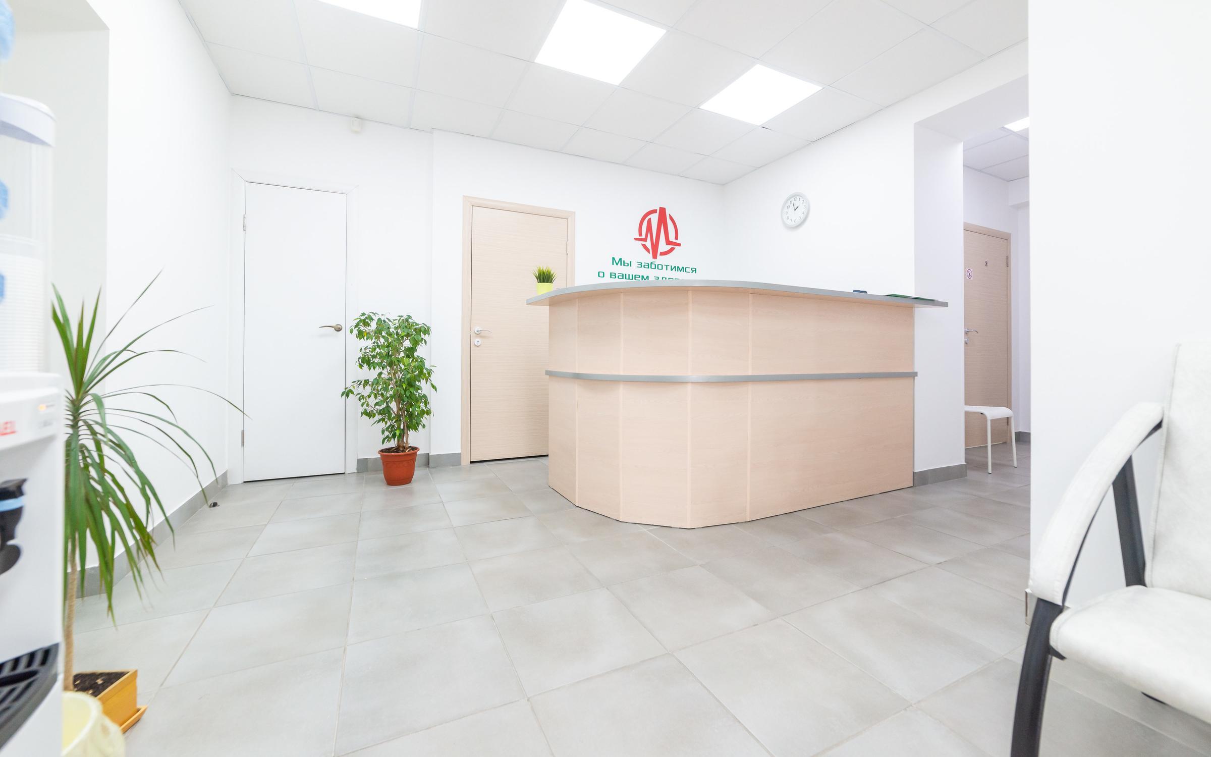 фотография Многопрофильного медицинского центра Медик на улице Семьи Шамшиных