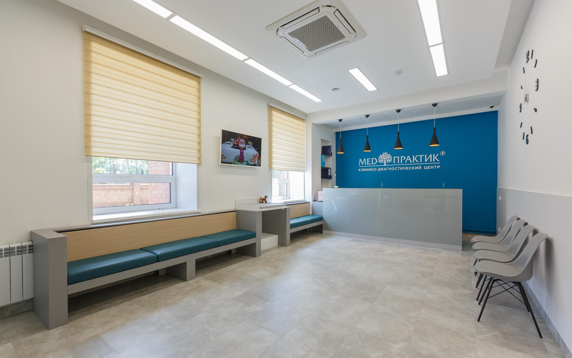 фотография Клинико-диагностического центра MEDПрактик на Апрельской улице