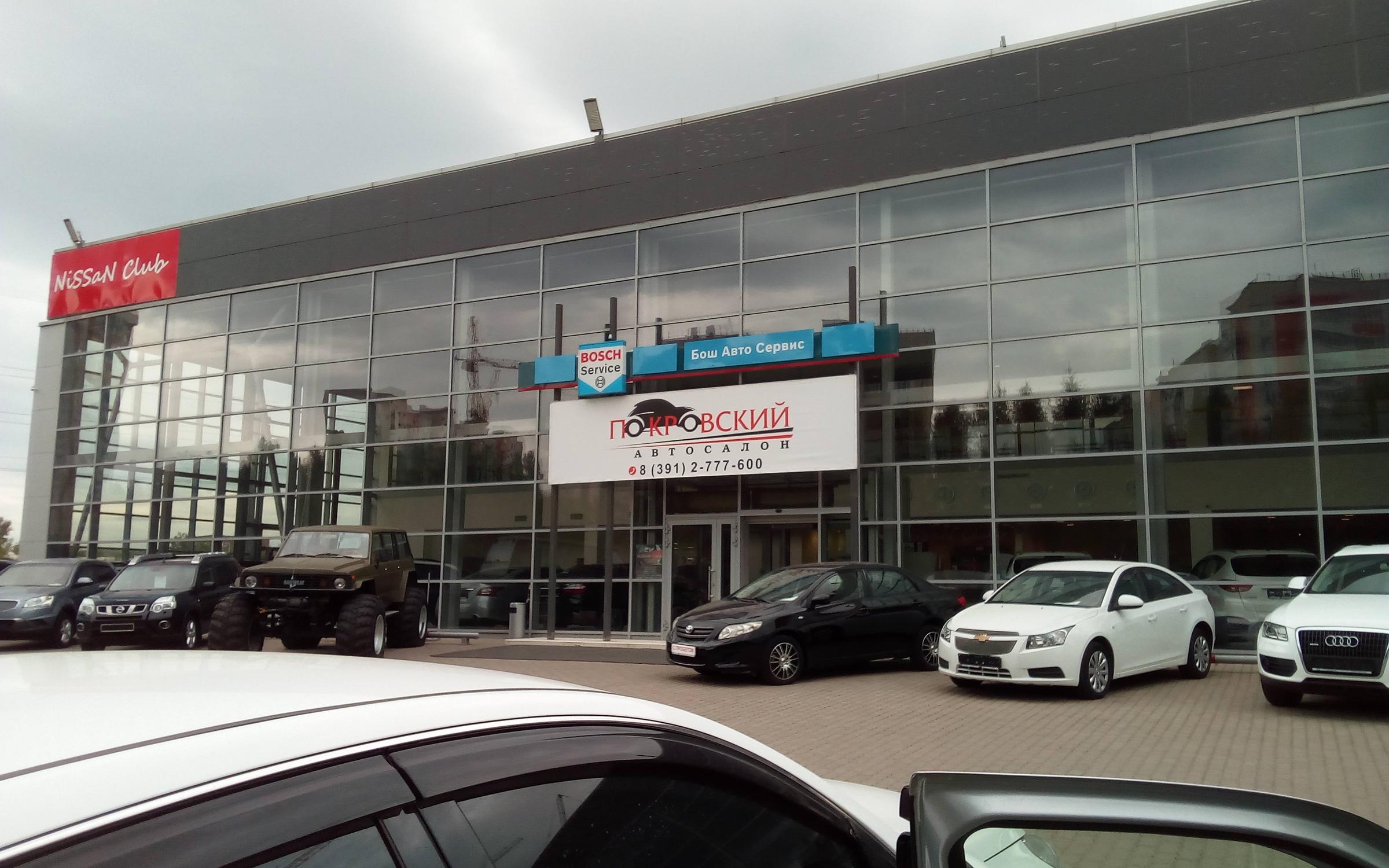 фотография Станция технического обслуживания VITARA-Service на Караульной улице
