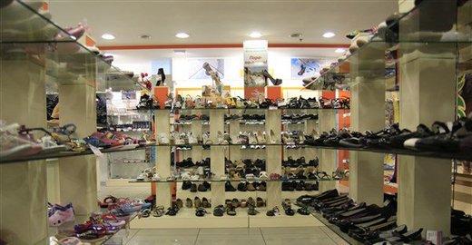 Центр-обувь - магазин у метро Марьино - адрес