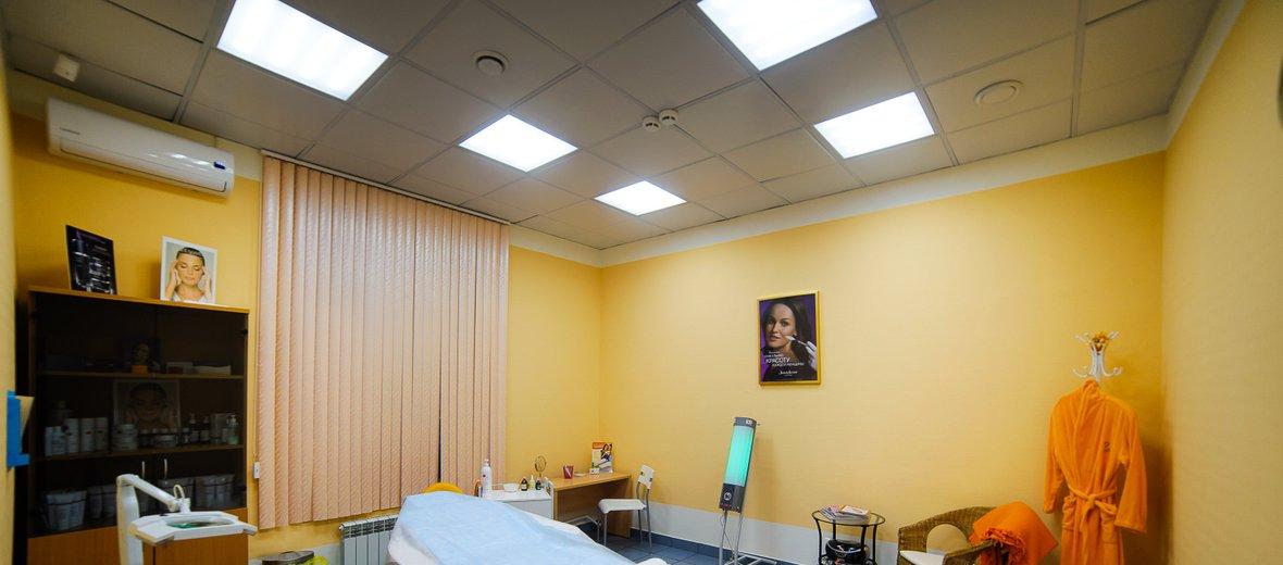 Клиника лазерной косметологии казань