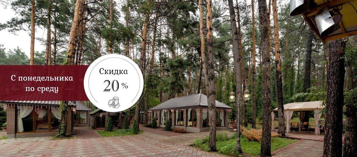 Фотогалерея - Ресторан Погремушка на проспекте Броварской