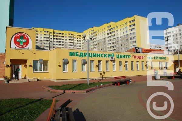 фотография Медицинского центра ЛОДЭ на улице Притыцкого