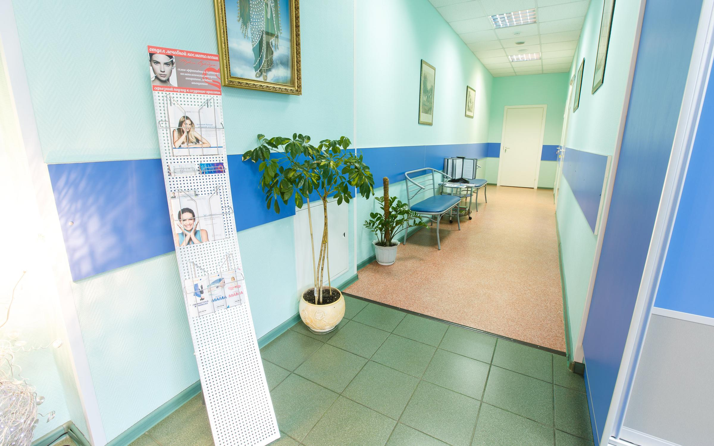 Городская поликлиника 4 г москва