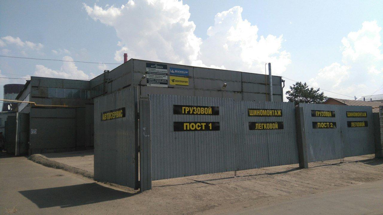 фотография Грузовой автосервис-шиномонтаж Автобаза на Хлебозаводской улице, 1