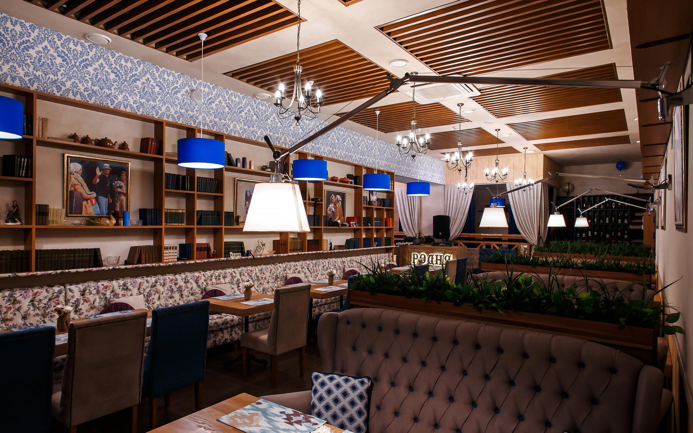 фотография Душевного ресторана Родня на улице Кирова