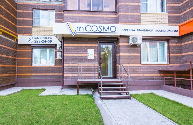 Фотогалерея - Клиника VrnCOSMO на улице Хользунова