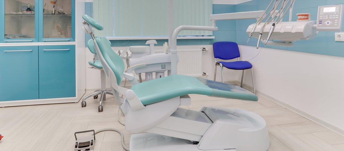 Фотогалерея - Стоматологический центр АРКТИКА на Бородинском бульваре в Подольске