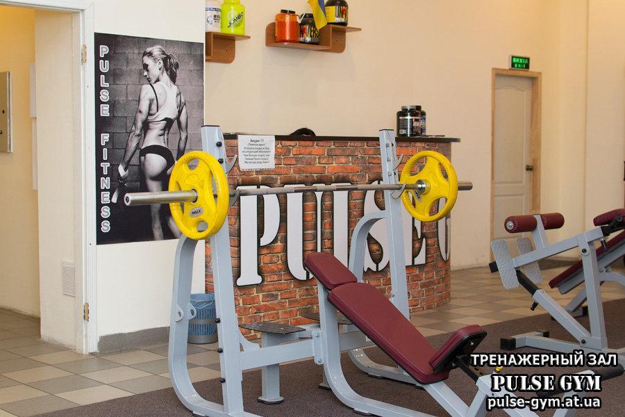 фотография Спортивного клуба Pulse gym на проспекте Косиора