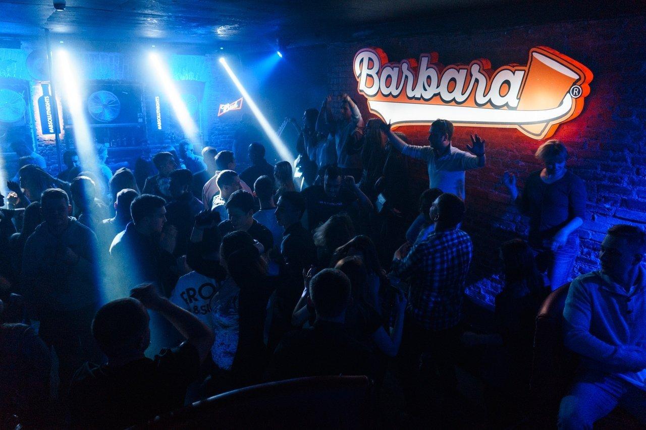 Клубы ночные санкт петербурга на думской лучшие ночные клубы москвы бесплатный вход на