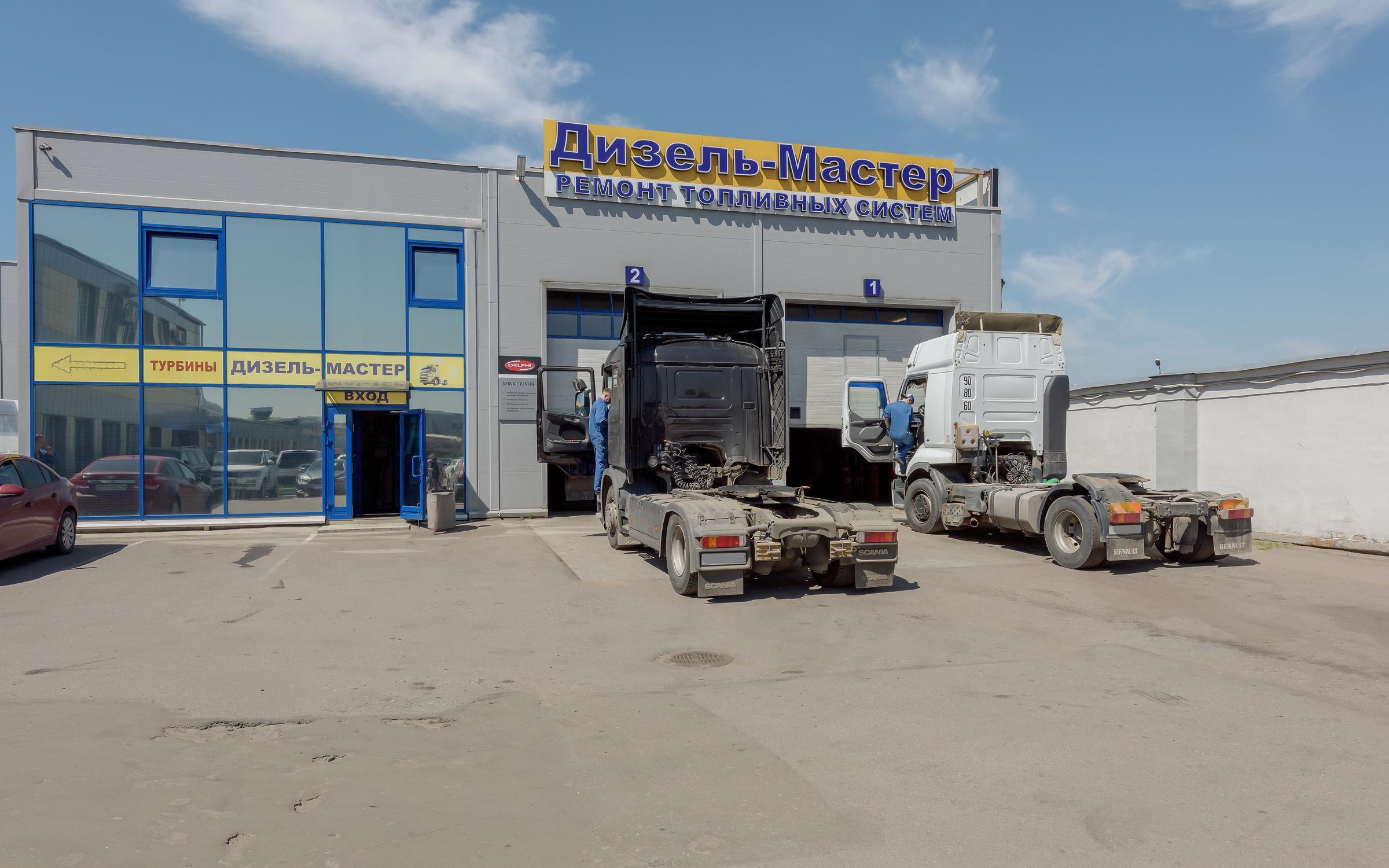 фотография Автоцентра по ремонту топливной аппаратуры Дизель-Мастер в Московском районе