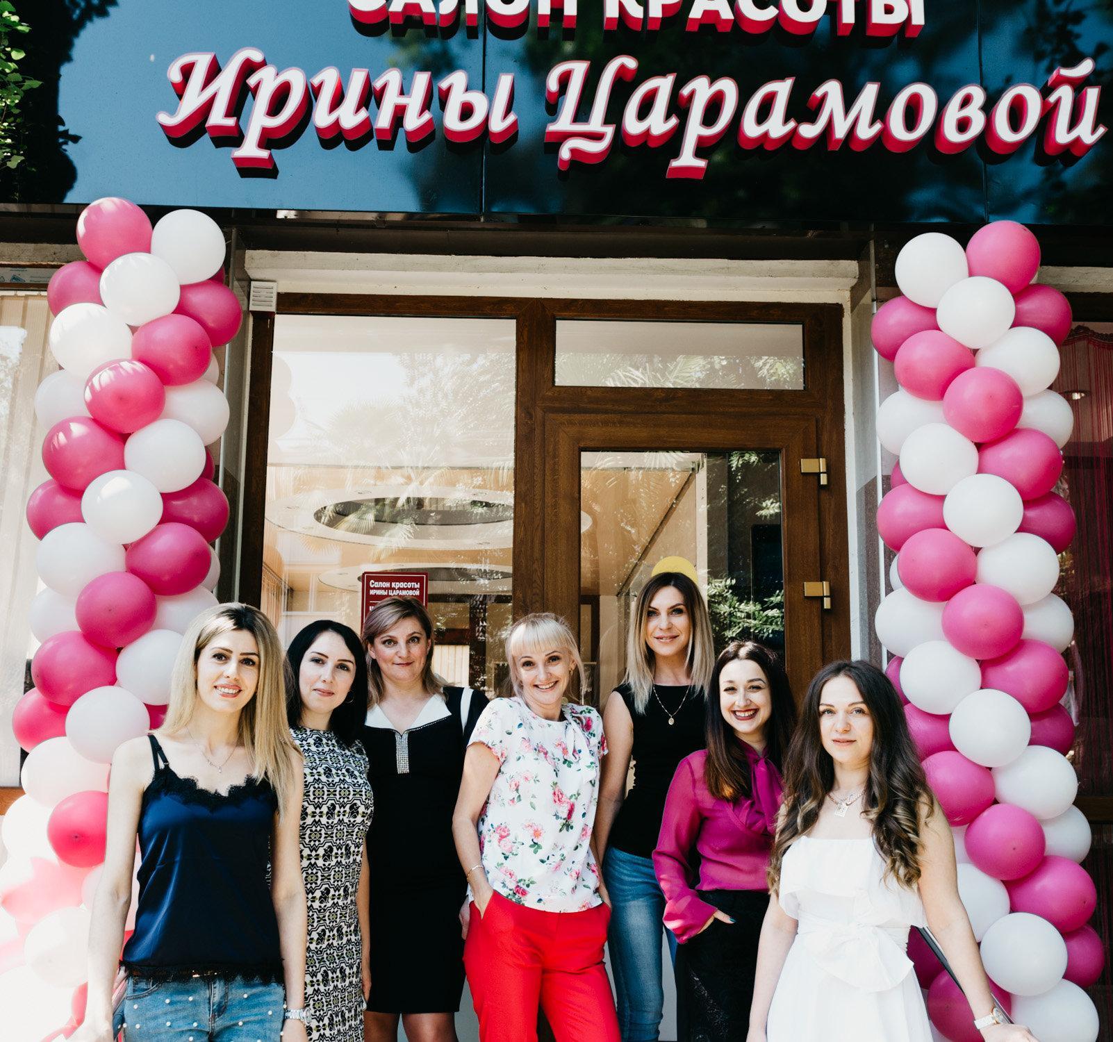 фотография Салона красоты Ирины Царамовой на Красноармейской улице