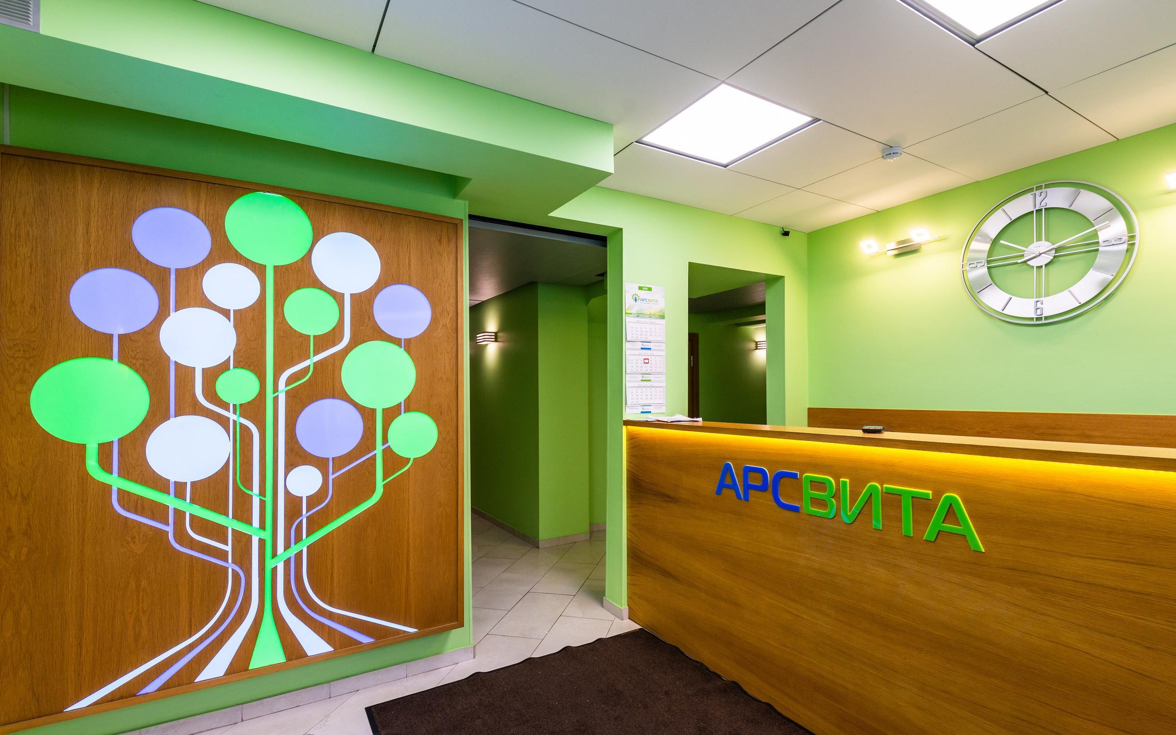 фотография Многопрофильного медицинского центра АрсВита на метро Московская