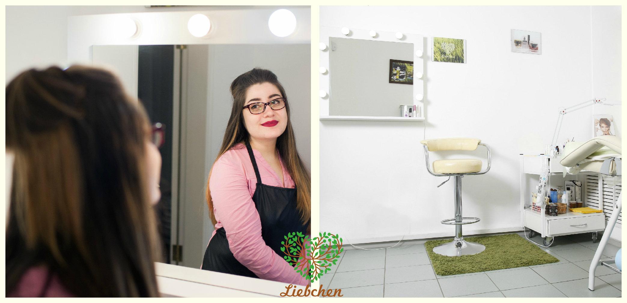 фотография Студии косметологии Liebchen
