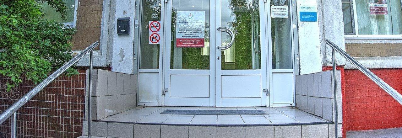 фотография Медицинского центра Ладошки на метро Красногвардейская