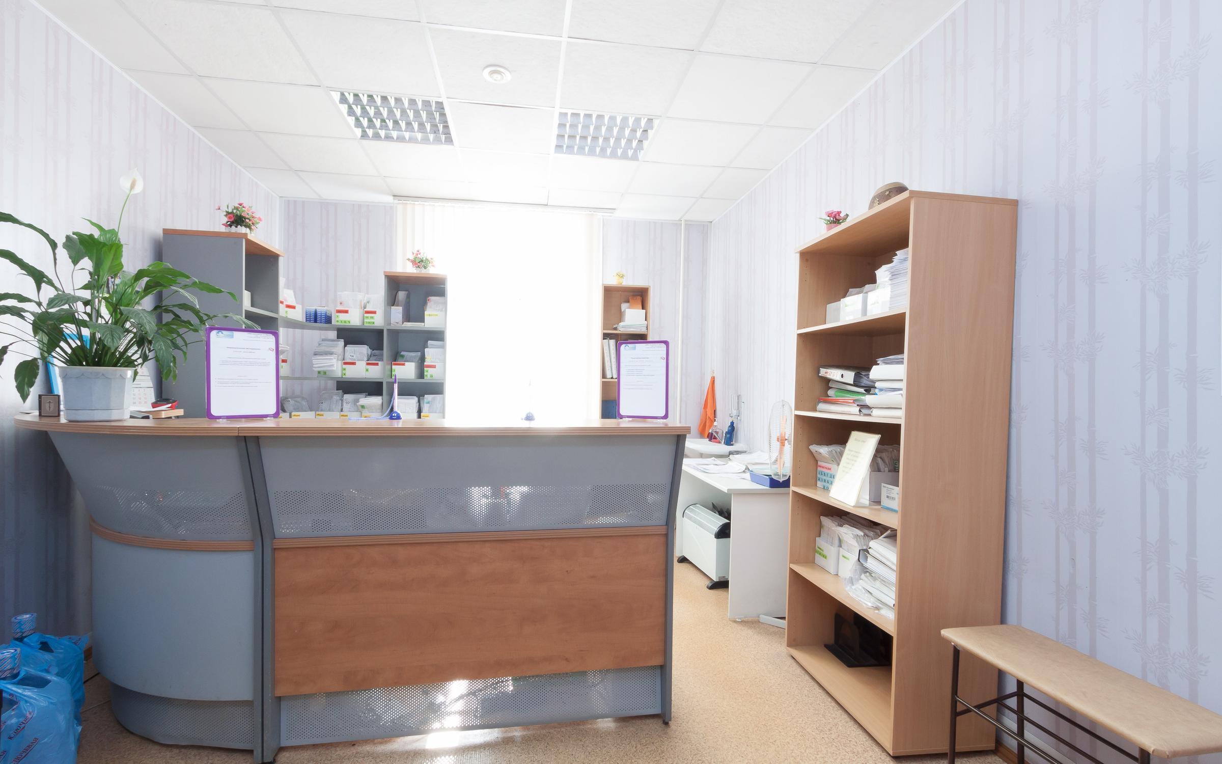 фотография Медицинского центра Камкор на улице Фрунзе