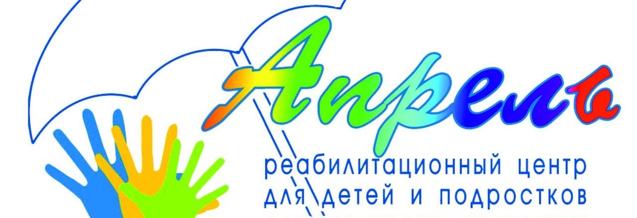 Казань центр реабилитации апрель народные средства для лечение алкоголизма